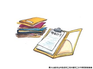唐明外勞仲介法規介紹