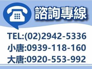 唐明國際開發有限公司電話